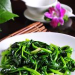 Chinese Spinach 1